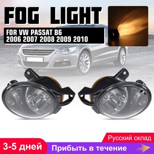 AL 2ピース 左 右 ハンド LH ドライビング フォグランプ ライト 適用: VW パサート B6 3C セダン ワゴン 2006 2007 2008 2009 AL-HH-1639