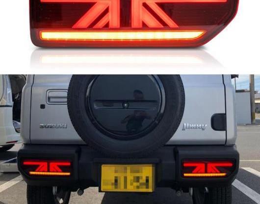 AL LED テールライト テールライト 適用: スズキ ジムニー 2018 2019 2020 リア フォグランプ + ブレーキ ライト + リバース + ダイナミック ターンシグナル AL-HH-1706