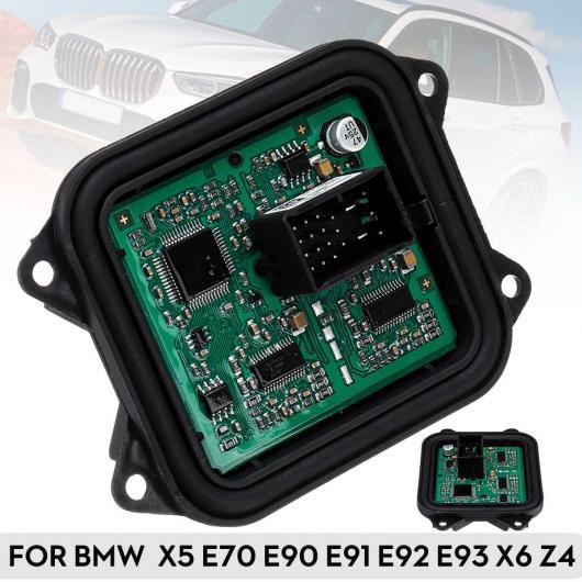 AL アダプタ ヘッドライト ALC コントロール ユニット モジュール コーナリング 適用: BMW X5 E70 E71 E72 E90 E91 E92 E93 X6 Z4 AL-HH-1743