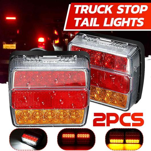 AL 1ペア 12V 耐水 トレーラー LED テール ライト 16LEDS 防水 リア ブレーキ ライト トラック RV キャラバン ターンシグナル インジケーター ランプ AL-HH-1848