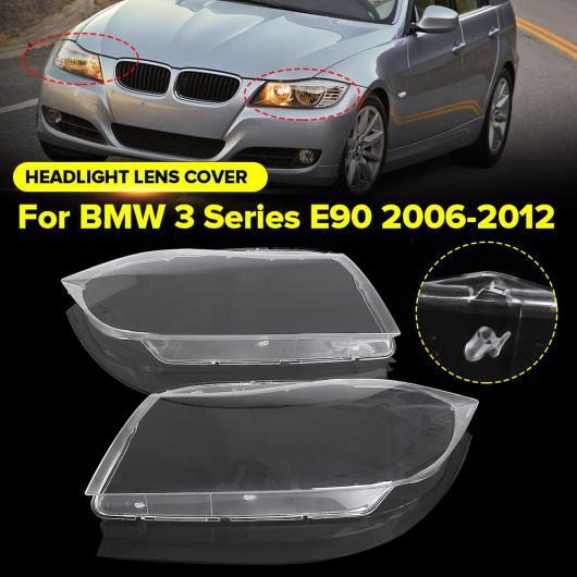 AL ブランド 左/右 クリア ヘッドライト ヘッドランプ レンズ カバー 適用: BMW 3シリーズ 325 E90 2006 2007 2008 2009 2010 2011 2012 1ピース/2ピース 左側・右側 AL-HH-1868