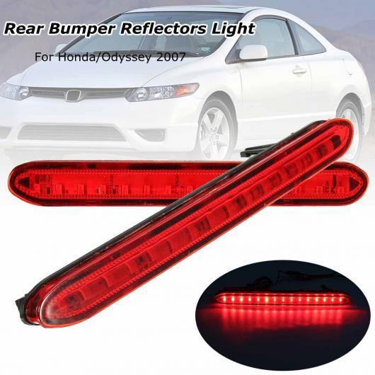 AL 1ペア LED オート リア ブレーキ パーキング ワーニング ランプ ランニング テール バンパー リフレクター ライト LED 適用: ホンダ オデッセイ 2007 AL-HH-1974