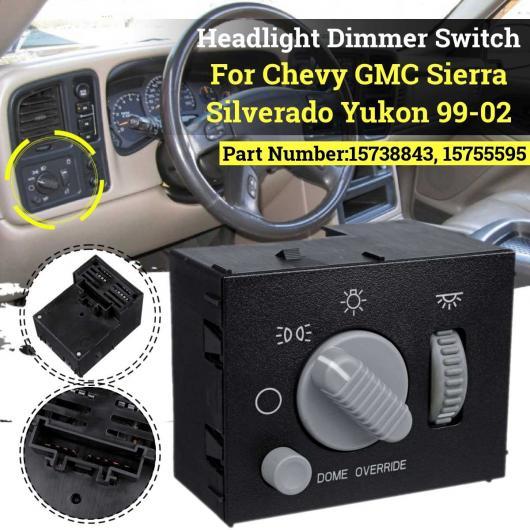 AL #15738843 15755595 ヘッドライト&ドーム ライト 調光器 スイッチ コントロール 適用: シボレー/CHEVROLET/GMC/シエラ/シルバラード/ユーコン 1999 2000 2001 2002 AL-HH-2016