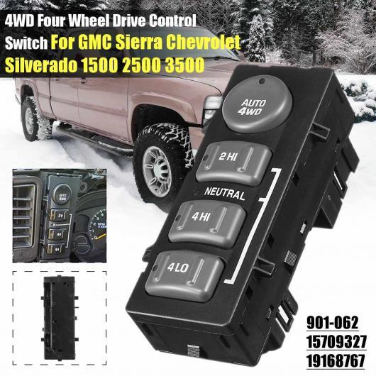 AL #15709327 19168767 4WD 4 ホイール ドライブ コントロール スイッチ 適用: キャデラック/CADILLAC/GMC ユーコン/シエラ/シボレー/CHEVROLET アバランチ/シルバラード/サバーバン AL-HH-2088