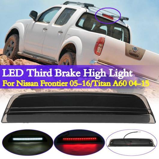 AL スモーク レンズ リア サード ブレーキ ライト LED サード ブレーキ ハイ マウント ストップ ライト 適用: 日産 フロンティア 2005-2016 タイタ A60 2004-2015 AL-HH-2112
