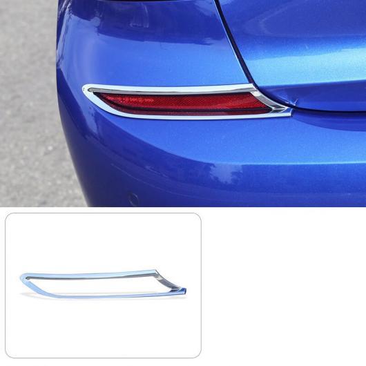 AL ABS リア フォグライト フレーム トリム 適用: BMW 3シリーズ G20 320 325 330 335 2020 光沢 シルバー 2ピース AL-II-0099