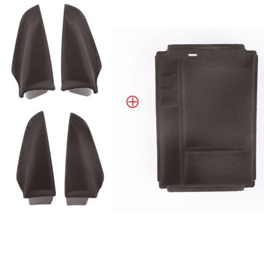 AL ブラウン ABS ドア アームレスト ストレージ プレート 適用: メルセデスベンツ/MERCEDES BENZ GLE GLE350 GLE450 2020 5 ピース フロッキング AL-II-0113