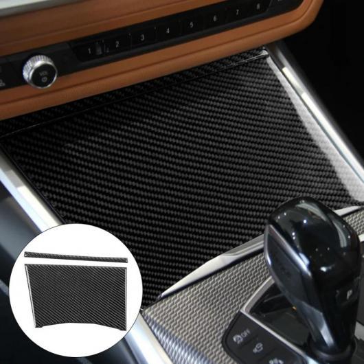 AL 2ピース カーボンファイバー ウォーター カップ パネル 装飾 適用: BMW 3シリーズ G20 325 330 335 2019 2020 左ハンドル インテリア AL-II-0203