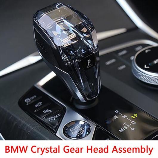AL 適用: 2020 BMW 3シリーズ クリスタル ギア レバー 325 クリスタル ギア レバー ヘッド アセンブリ ギア レバー ホワイト・グレー AL-II-0300