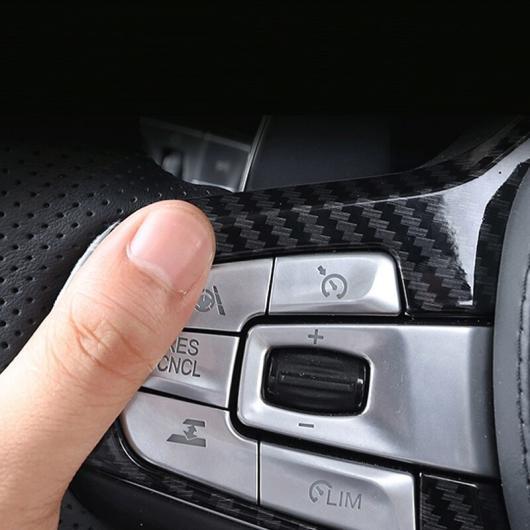 AL ステアリング ホイール ステッカー 適用: BMW X3X4X5X6 6GT 530 528 325 330 インテリア カーボンファイバー アクセサリー 2019 2020 18-19年 B・2020年 A AL-II-0333