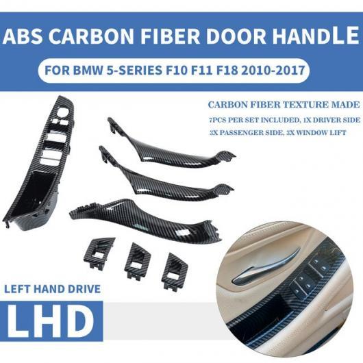 AL 7個 インテリア インナー ドア ハンドル プル トリム グリップ カバー 適用: BMW F10 F11 F18 F30 520I 525I 5シリーズ 左 ハンド ドライビング カーボン ブラック 7個 AL-II-1104