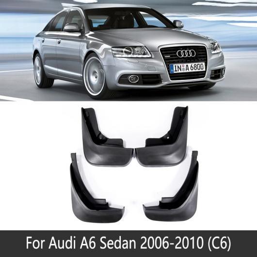 AL 適用: アウディ/AUDI A6 セダン サルーン C6 C7 C8 2006~2020 フェンダー マッド ガード スプラッシュ フラップ マッドガード アクセサリー 2008 2009 2010 2015 2018 2019 2006-2010 C6 AL-II-1137