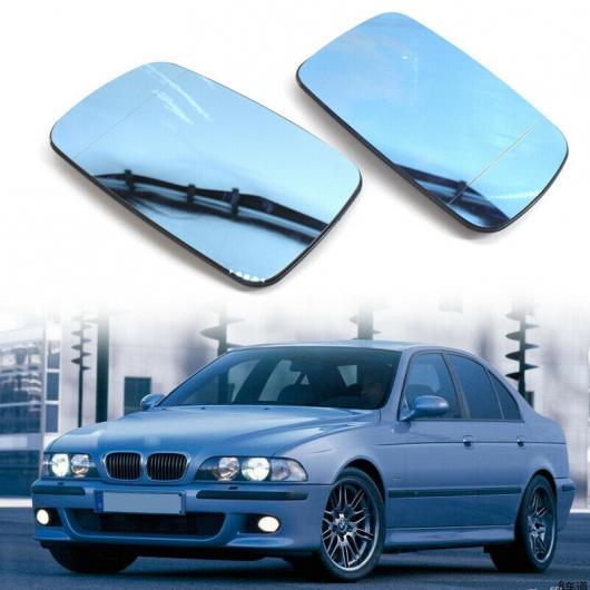 AL 適用: BMW E39 51168209812 パーツ 左 右側 アウトサイド ヒーテッド バックミラー ミラー ガラス ブルー ガラス ヒーテッド ペア AL-II-1344