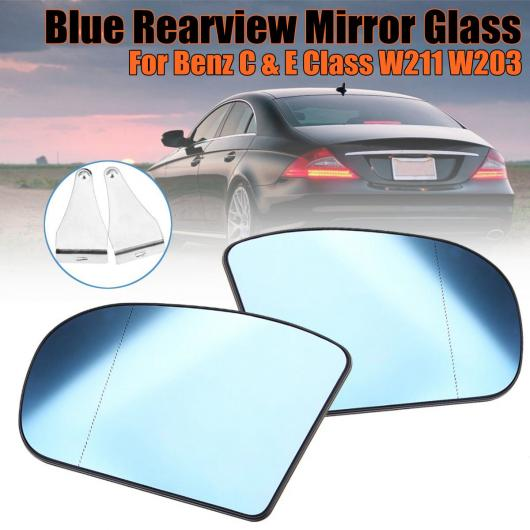 AL サイド リア ビュー ミラー ブルー ガラス アンチグレア ヒーテッド バックミラー ミラー ガラス 適用: メルセデス ベンツ C&E クラス W211 W203 ペア AL-II-1356