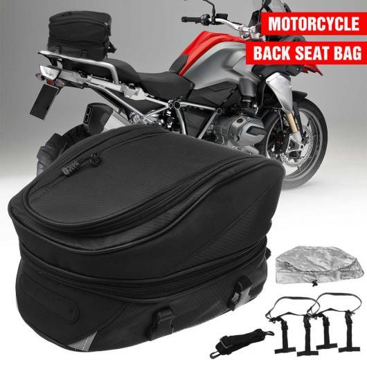 AL バイク テール バッグ バック シート モーターバイク バックパック レザー ラゲッジ ヘルメット パック 防水 AL-II-3362