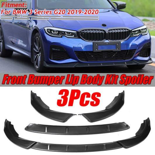 AL マットブラック 3ピース フロント バンパー リップ デフレクター リップ スプリッタ ディフューザー スポイラー カバー ボディ キット 適用: BMW 3シリーズ G20 2019 2020 AL-II-4142