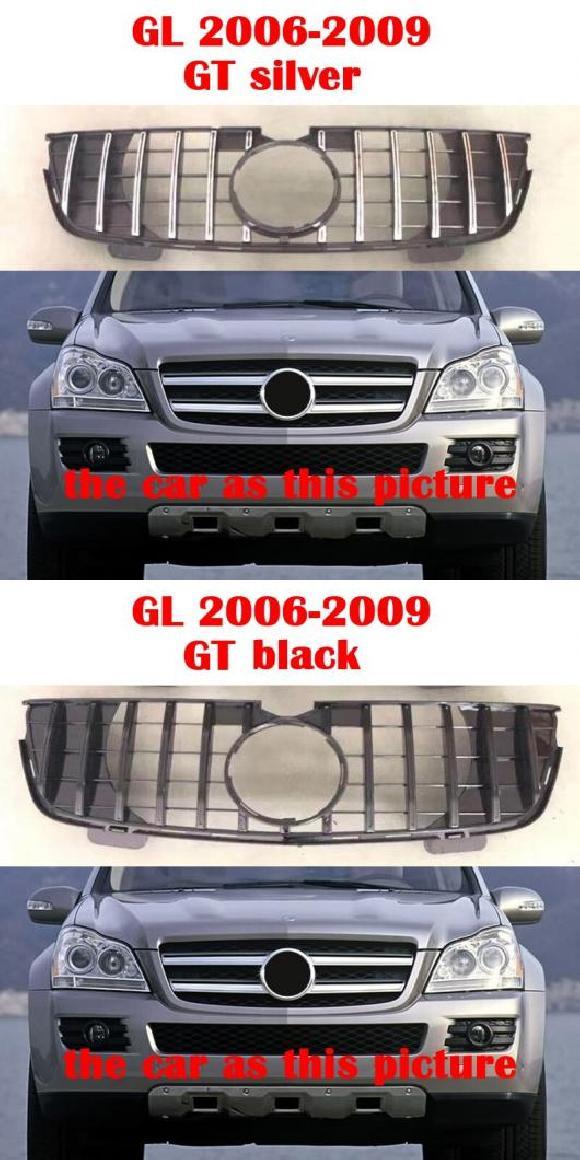 AL 適用: メルセデス・ベンツ GL GLS X164 X166 2006-2019 GL350 GL400 GL500 GLS450 ミドル グリル GT センター フロント バンパー グリル スタイル 1・スタイル 2 AL-MM-4438