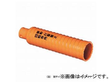 ミヤナガ/MIYANAGA ポリクリックシリーズ ハイパーダイヤコアドリル(カッター) PCHPD160C