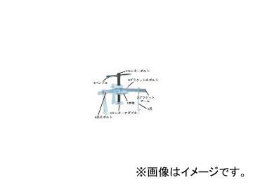 日平機器/NIPPEI KIKI ホイルエースプーラー H-135