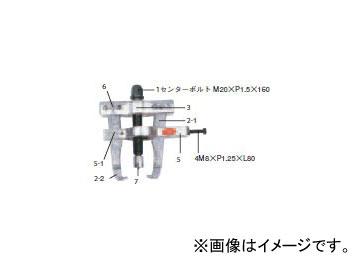 日平機器/NIPPEI KIKI ピットマンプーラー H-228