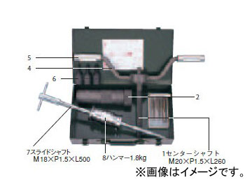 日平機器/NIPPEI KIKI アンカーピンプーラー HAP-100