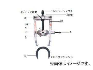 日平機器/NIPPEI KIKI ホイルベアリングプーラ HWB-250