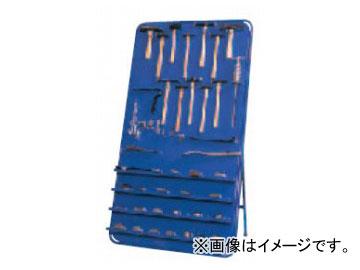 日平機器/NIPPEI KIKI フェンダーツールボードセット PF-DS