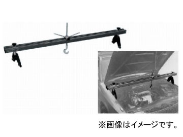 日平機器/NIPPEI KIKI エンジンサポートビーム ESB-400