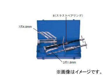 【予約販売】本 シリンダーライナープーラー KIKI 日平機器/NIPPEI CLP-75:オートパーツエージェンシー-DIY・工具