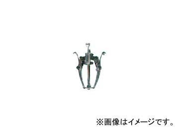 日平機器/NIPPEI KIKI 3本爪ギヤープーラー H-29