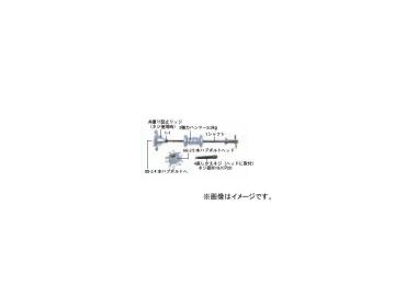 日平機器/NIPPEI KIKI フロントハブプーラー 4穴・5穴用 HFF-66