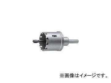 大見工業/OMI 超硬ロングホールカッター 64mm TL64(1051130) JAN:4993452040648