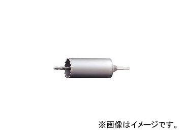 ユニカ/unika ESコアドリル 振動用120mm SDSシャンク ESV120SDS(4168402) JAN:4989270170711