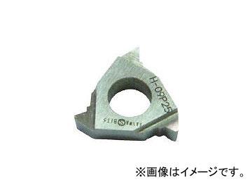 三和製作所/SANWA 外径三角ネジ切チップ P2.0 09P20(4110871) JAN:4580130747588 入数:10個