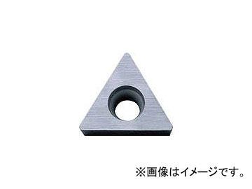 京セラ/KYOCERA 旋削用チップ 超硬 TBGW060104 KW10(1536150) JAN:4960664048489 入数:10個
