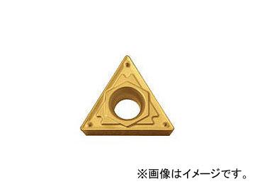 京セラ/KYOCERA 旋削用チップ PVDサーメット TPMT160308HQ PV90(1539019) JAN:4960664120796 入数:10個