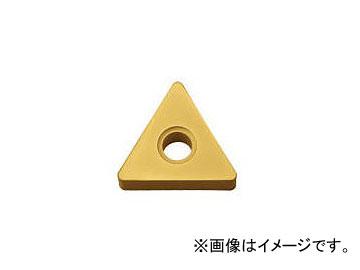 京セラ/KYOCERA 旋削用チップ 超硬 TNGA160404 KW10(1536613) JAN:4960664057344 入数:10個