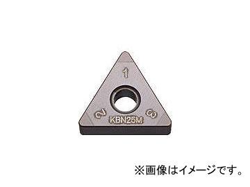 京セラ/KYOCERA 旋削用チップ コーティングCBN TNGA160408S01225ME KBN05M(6495966) JAN:4960664599158