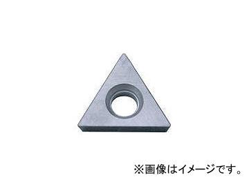 京セラ/KYOCERA 旋削用チップ 超硬 TPGB160308 KW10(1537792) JAN:4960664048632 入数:10個