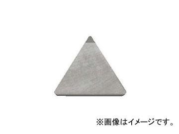 京セラ/KYOCERA 旋削用チップ ダイヤモンド TPGN160302 KPD001(6500919) JAN:4960664399055