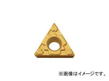京セラ/KYOCERA 旋削用チップ PVDサーメット TPMT160304GP PV90(6498213) JAN:4960664128846 入数:10個