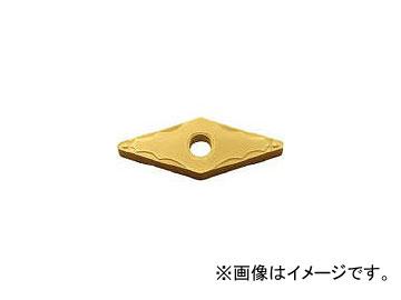 京セラ/KYOCERA 旋削用チップ CVDコーティング VNMG160404GP CA5515(6531261) JAN:4960664433186 入数:10個