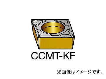 サンドビック/SANDVIK コロターン107 旋削用ポジ・チップ CCMT120404KF H13A(6034314) 入数:10個