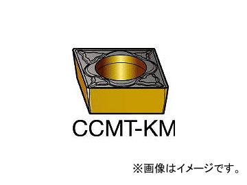 サンドビック/SANDVIK コロターン107 旋削用ポジ・チップ CCMT120408KM H13A(6034501) 入数:10個