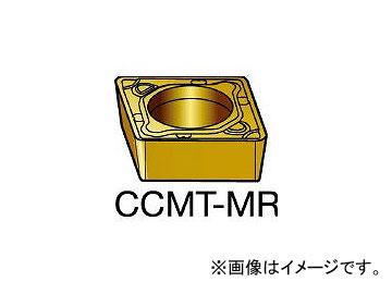 サンドビック/SANDVIK コロターン107 旋削用ポジ・チップ CCMT120412MR 2035(6068715) 入数:10個