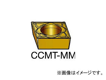 サンドビック/SANDVIK コロターン107 旋削用ポジ・チップ CCMT09T304MM 2035(1721054) 入数:10個