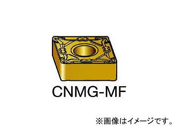 サンドビック/SANDVIK T-Max P 旋削用ネガ・チップ CNMG120404MF 1105(6006272) 入数:10個