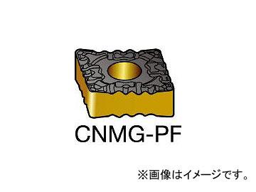 サンドビック/SANDVIK T-Max P 旋削用ネガ・チップ CNMG120404PF 5015(1345851) 入数:10個