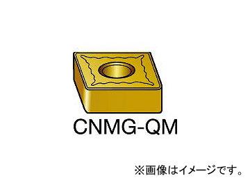 サンドビック/SANDVIK T-Max P 旋削用ネガ・チップ CNMG120408QM 2025(2065606) 入数:10個