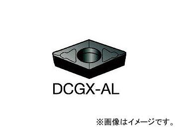 サンドビック/SANDVIK コロターン107 旋削用ポジ・チップ DCGX070204AL H10(1277324) 入数:10個